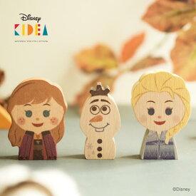 【2020年新作】【数量限定】【Disney|KIDEA】ディズニー キディア キデア アナと雪の女王2 木製 おもちゃ 積み木 ブロック プレゼント ギフト アナ エルサ オラフ【メール便OK!】
