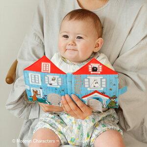 【即納 MOOMINBABY ムーミンベビー】 布えほん ぬのえほん 知育絵本 えほん 知育玩具 英語 0歳 おうち時間 お出かけ 赤ちゃん 出産祝い 誕生日 お祝い プレゼント ギフト