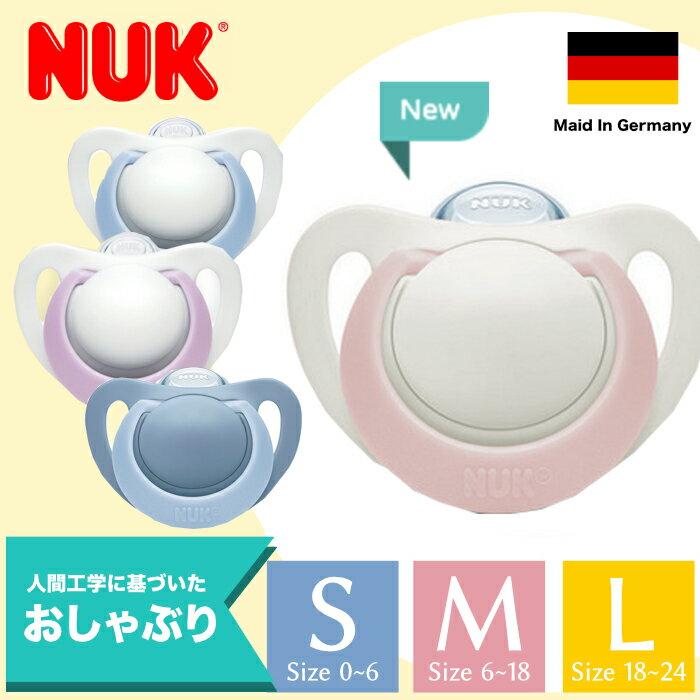 ポイント10倍 ヌーク(NUK)おしゃぶり・ジーニアス 2.0 S:ブルー ピンク M:パープル ブルー ピンク L:ナイトブルー オーラルケア ベビー用品