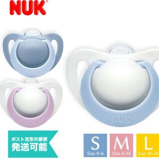 ヌーク(NUK)プレミアムチョイスほ乳びんガラス製120mlシリコーンニップル(バタフライ/ダンデライオン)