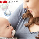 【2020年新作】【ポイント10倍 即納!レターパック発送】NUK ヌーク おしゃぶり ジーニアス 消毒ケース付 新生児 ピンク ブルー オーラ…