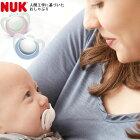 即納 最新作【 NUK ヌーク】 おしゃぶり ジーニアス (消毒ケース付) 新生児 Sサイズ・Mサイズ (ピンク・ブルー) オーラルケア