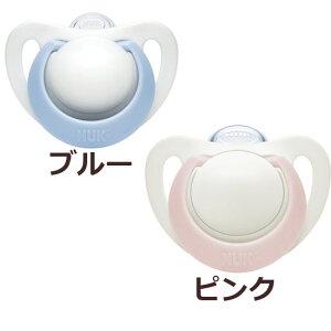 【定形外送料200円OK♪】ヌーク(NUK)おしゃぶり・ジーニアス2.0S:ブルーM:パープルL:ナイトブルー