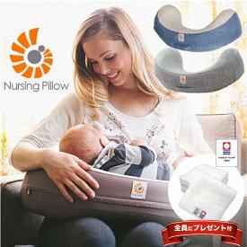 授乳クッション エルゴ 授乳まくら 自然なカーブがおすすめ! ナーシングピロー グレー / ヴィンテージブルー 出産祝い 授乳枕