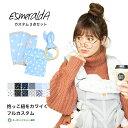 【メール便送料無料】Esmeralda(エスメラルダ) カスタム 3点セット よだれカバー 【メール便送料無料】抱っこ紐 /エル…