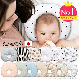 ドーナツ枕頭の形絶壁ベビー枕おすすめいつから人気いつまで寝ハゲ洗える洗濯メッシュ通気性赤ちゃんまくらマクラ新生児