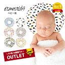 ベビー枕 頭の形【メール便発送可能♪】Esmeralda(エスメラルダ)ドーナツ枕 【日本製 まる型 ベビーまくら 枕 出産祝い 寝ハゲ対策 …