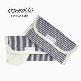 【メール便送料無料】よだれカバー Esmeralda(エスメラルダ)エルゴ 抱っこ紐 サッキングパッド よだれパッド ベルトカバー オムニ360 ADAPT対応 無地 ヒッコリーベージュ