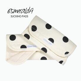 【メール便送料無料】よだれカバー Esmeralda(エスメラルダ)エルゴ 抱っこ紐 サッキングパッド よだれパッド ベルトカバー オムニ360 ADAPT対応 無地 ポルカドット