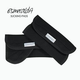 【メール便送料無料】よだれカバー Esmeralda(エスメラルダ)エルゴ 抱っこ紐 サッキングパッド よだれパッド ベルトカバー オムニ360 ADAPT対応 無地 オーガニックブラック