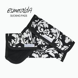 【メール便送料無料】よだれカバー Esmeralda(エスメラルダ)エルゴ 抱っこ紐 サッキングパッド よだれパッド ベルトカバー オムニ360 ADAPT対応 無地 ブラックダマスク