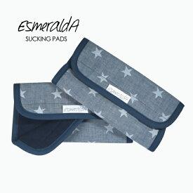 【メール便送料無料】よだれカバー Esmeralda(エスメラルダ)エルゴ 抱っこ紐 サッキングパッド よだれパッド ベルトカバー オムニ360 ADAPT対応 無地 デニムスターネイビー