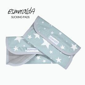 【メール便送料無料】よだれカバー Esmeralda(エスメラルダ)エルゴ 抱っこ紐 サッキングパッド よだれパッド ベルトカバー オムニ360 ADAPT対応 無地 ギャラクシーグレー