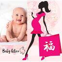 福袋 2020 ベビー 赤ちゃん用品 出産準備品 抱っこ紐 福袋 セール ラッキーバッグ ふくぶくろ