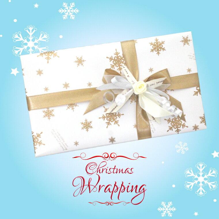 エルゴベビー 出産祝い ベビー ギフト 包装紙 ギフトラッピング エルゴをエレガントに包む包装紙 リボンラッピング クリスマス風(ゴールドスノー)