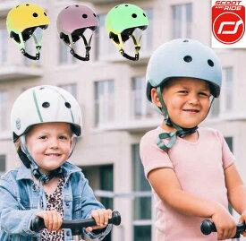 P10倍 あす楽 【スクート アンド ライド】ヘルメット ハイウェイキック用 乗用玩具 足けり 足こぎ 3輪スクーター キックバイク キックボード 1歳 2歳 3歳 4歳 5歳 お出かけ 誕生日 入園 入学 祝い ギフト プレゼント キッズスクーター