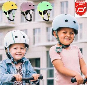 P10倍 あす楽 【スクート アンド ライド】ヘルメット ハイウェイキック用 乗用玩具 足けり 足こぎ 3輪スクーター キックバイク キックボード 1歳 2歳 3歳 4歳 5歳 お出かけ 誕生日 入園 入学 祝