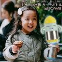 即納【メロウェア meroware】MATT サーモボトル イエロー ピンク 保温 保冷 ストローマグ キッズ ボトル 水筒 タンブラー エコ 小さめ …