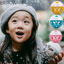 【送料無料】自分で取り出すのが楽しくなる スナックカップ メロウェア(meroware) スナックボール(お菓子カップ コッ…