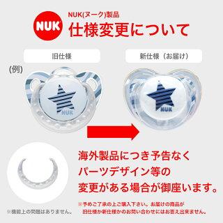 おしゃぶり新生児ポイント10倍ヌーク(NUK)おしゃぶり・ジーニアス2.0S:ブルーピンクM:パープルブルーピンクL:ナイトブルーオーラルケアベビー用品