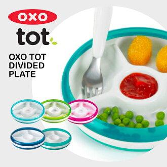 오크소툿트(oxo tot) 구분 첨부 플레이트