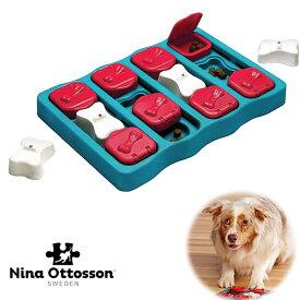 【即納】ニーナ・オットソン Nina Ottosson トリーツ・ゲーム《ブリック》犬 DOG 知育玩具 トレーニング 訓練 ペットおもちゃ