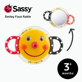 Sassy(サッシー) にこにこミラーラトル【知育玩具 ガラガラ 歯がため 赤ちゃん 鏡遊び 出産祝い プレゼント】スマイリーフェイスラトル