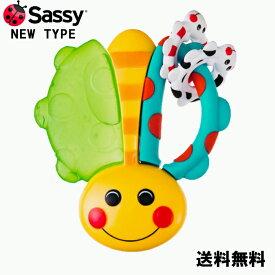 送料無料【Sassy サッシー】カミカミてんとうむし 知育玩具 0歳 ガラガラ 歯がため 音が出る おもちゃ 冷蔵庫でひんやり 出産祝い 誕生日 お祝い プレゼント ギフト