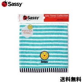 【ゆうパケット送料無料】Sassy(サッシー)ウォッシュタオル アクア