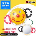 Sassy rattle700a