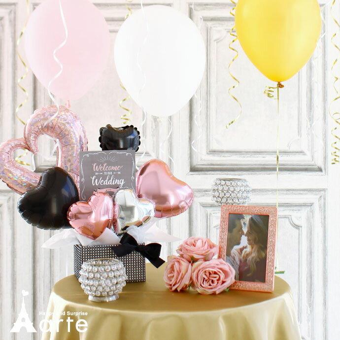 バルーン 結婚式 お誕生日 プレゼント/バルーン電報 結婚 誕生日 お祝い2次会パーティバルーン ギフト【バルーン 電報 御祝】祝電 結婚祝い電報【あす楽】Black&Pink バルーンアレンジ[Black&Pink バルーンアレンジ]