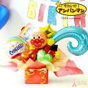アンパンマン バルーン 誕生日 バルーン電報 誕生日プレゼント ナンバーバルーン 風船 1歳 入学 入園 発表会 装飾 出…