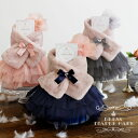 ドレスおむつケーキ 女の子 出産祝いかわいい チュチュスカート ヘアバンド マフラーおしゃれ エレガント ベビーシャ…