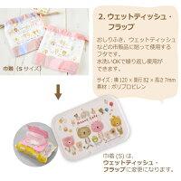 【NEW】アナノカフェうさちゃんくまちゃん3段おむつケーキ出産祝いプレゼントお祝い日本製男の子女の子【あす楽対応】出産祝い名入れベビーギフト02P03Sep16