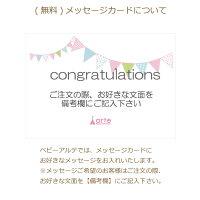 【NEW】アナノカフェうさちゃんくまちゃん3段おむつケーキ出産祝いプレゼントお祝い日本製男の子女の子【あす楽対応】出産祝い名入れベビーギフトクリスマス