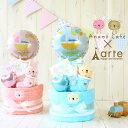 【NEW】おむつケーキ アナノカフェ うさちゃん くまちゃん 2段 出産祝い プレゼント お祝い 日本製 男の子 女の子…