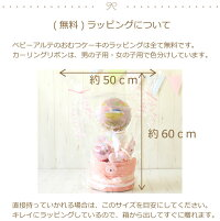 【NEW】アナノカフェうさちゃんくまちゃん2段おむつケーキ出産祝いプレゼントお祝い日本製男の子女の子【あす楽対応】出産祝い名入れベビーギフト02P03Sep16