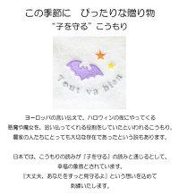 出産祝い男の子女の子[天使の背まもりベビーバスローブ]ベビーバスポンチョ日本製名入れ刺繍無料出産祝いバスローブお祝い【誕生日】背守りフード付きバスタオル1歳あす楽ギフトプレゼントバスポンチョ