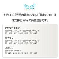 出産祝い[天使の背まもりベビーバスローブ]日本製名入れ刺繍無料ベビーバスポンチョ初節句お祝い【誕生日】背守りバスタオル男の子女の子フード付き1歳クリスマスあす楽ギフトプレゼントバスポンチョ