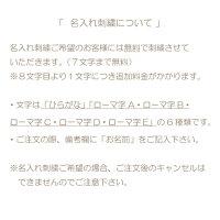 出産祝い[天使の背まもりベビーバスローブ]日本製名入れ刺繍無料ベビーバスポンチョ初節句お祝い【誕生日】背守りバスタオル男の子女の子フード付き1歳あす楽ギフトプレゼントバスポンチョ