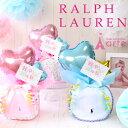 【RALPH LAUREN・ラルフローレンおむつケーキ 】男の子・女の子 スタイ付 おむつケーキ ベビー キッズ 出産祝い お…