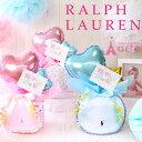 RALPH LAUREN・ラルフローレンおむつケーキ 】男の子・女の子 スタイ付 おむつケーキ ベビー キッズ 出産祝い おむ…