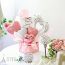 バルーンアレンジ アニバーサリー/バルーン電報 結婚 お祝い 誕生日 記念日のプレゼントに!バルーン ウェディング【…