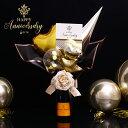 バルーン シャンパン付 【750ml】 モエ エ シャンドン ヴーヴクリコ ウエディング 電報 クリスマス 成人式 開店祝い…