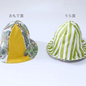 bananalatteベビー帽子おさんぽくまさんSサイズ【ネコポス】