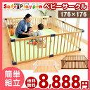 サークル 赤ちゃん フェンス プレイペン ホワイト ブラウン プレイヤー スペース