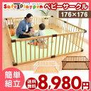 【送料無料】 ベビーサークル 木製 8枚セット 3color ベビー サークル 赤ちゃん ベビー フェンス プレイペン 天然木 …