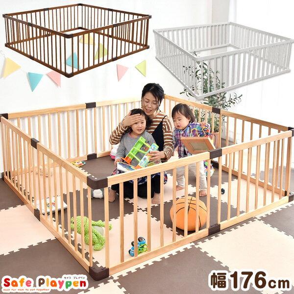 【送料無料】 ベビーサークル 木製 8枚セット 3color ベビー サークル 赤ちゃん ベビー フェンス プレイペン 天然木 ベビーガード ホワイト ブラウン プレイヤード キッズ スペース 子供 こども
