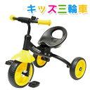 ●送料無料● 三輪車 メーカー保証1年 おしゃれ 子供用 乗り物 乗用玩具 キッズ バイク イエロー シンプル 子供 自転…