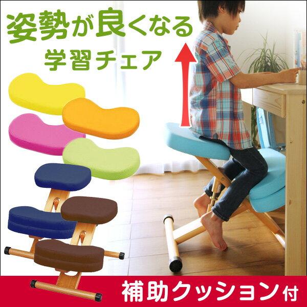 【送料無料】【補助クッション付き】 プロポーションチェアキッズ CH-889CK イス 学習チェア チェアー プロポーションチェア 背筋 姿勢 北欧 シンプル こども椅子 学習イス チェア 椅子 木製 学習椅子 キッズチェア 子供チェア 天然木 クッション